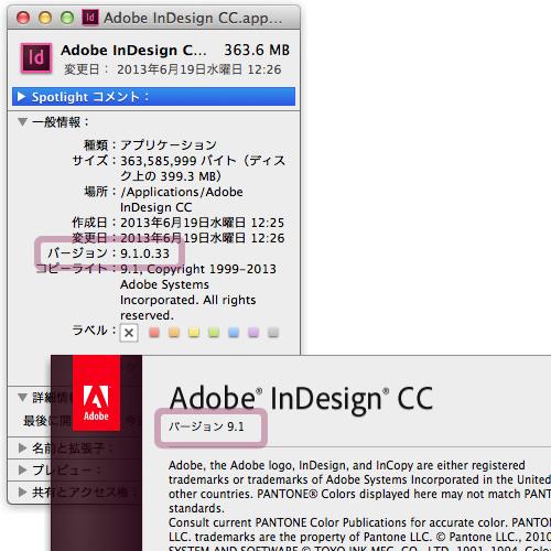 version-number-Id.fw.jpg