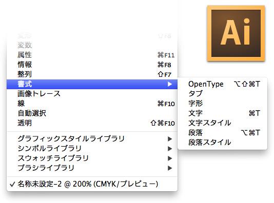 window-menu-ai2.jpg