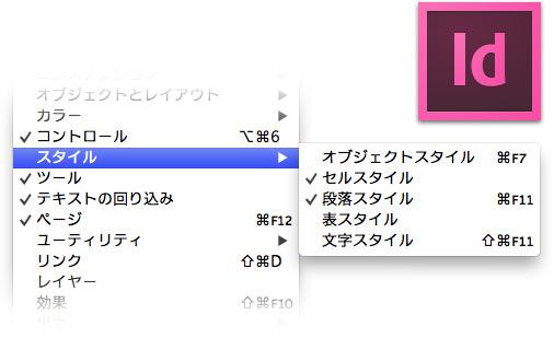 window-menu-id-2.jpg