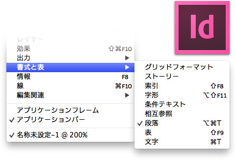 window-menu-id-2b.jpg