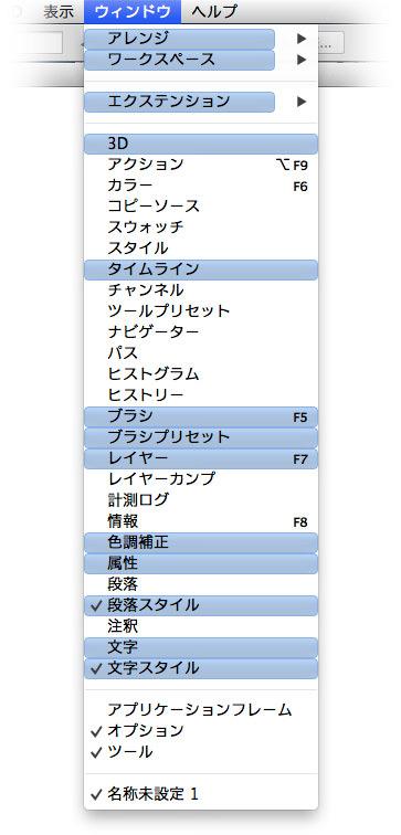 window-menu-ps-2.jpg