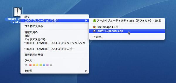 ziperror2.jpg